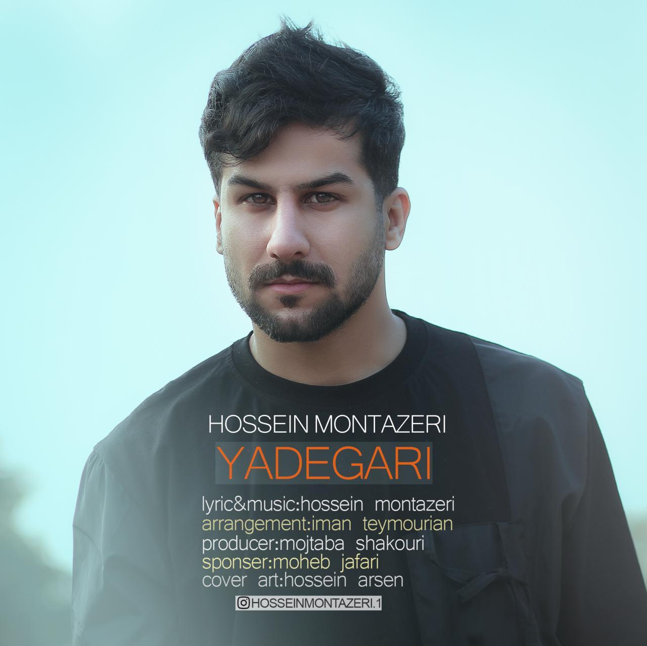 Hossein Montazeri – Yadegari