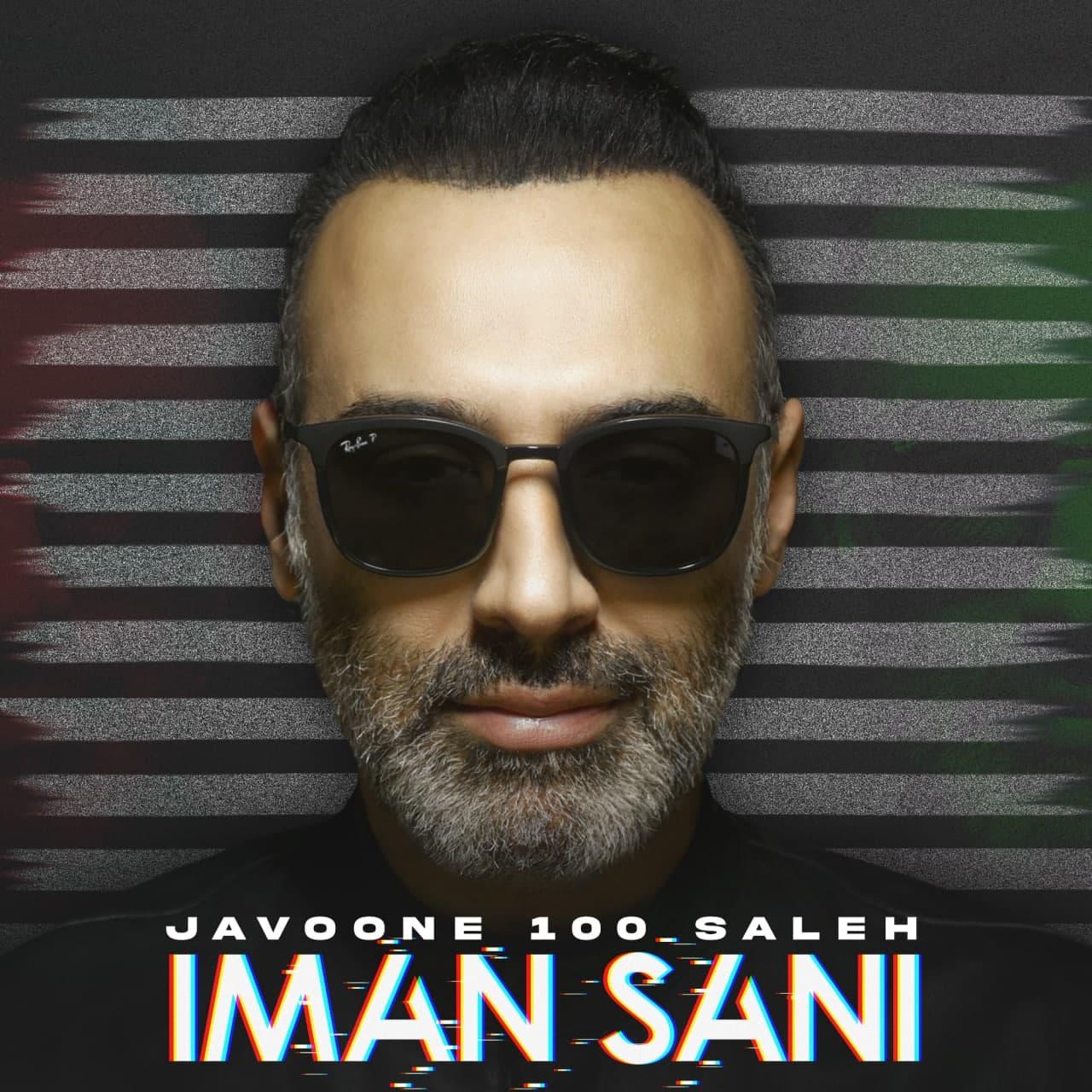 Iman Sani – Javoone 100 Saleh