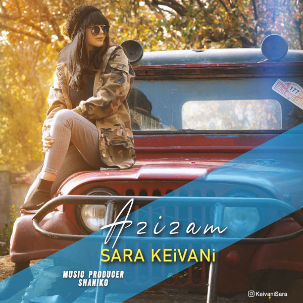 Sara Keivani – Azizam