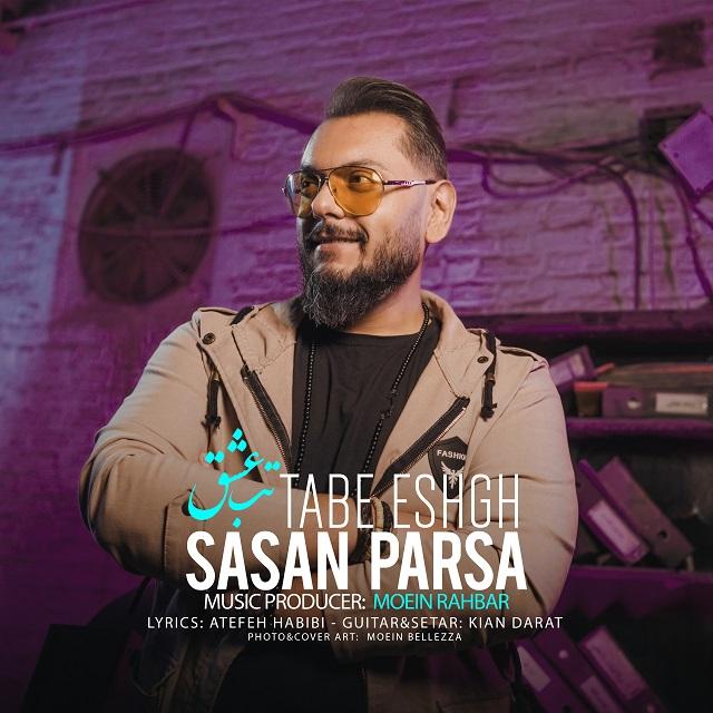 Sasan Parsa – Tabe Eshgh