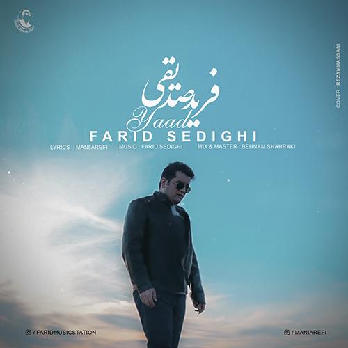 Farid Sedighi – Yaad