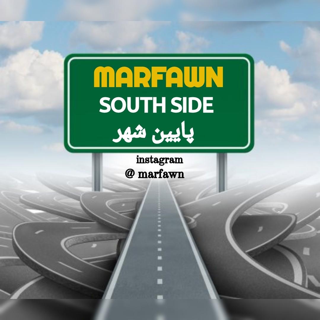 Marfawn – Payin Shahr