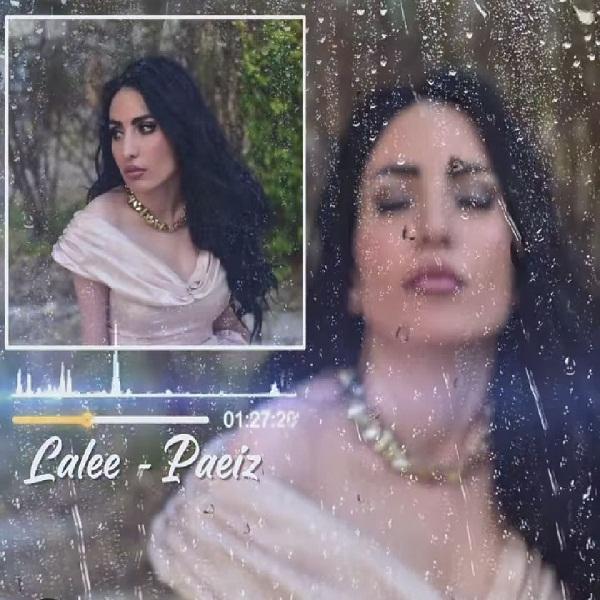 Lalee – Paeiz