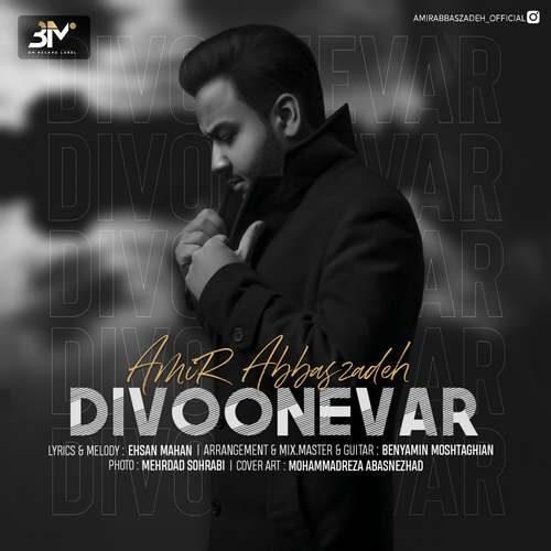 Amir Abbaszade – Divoonevar