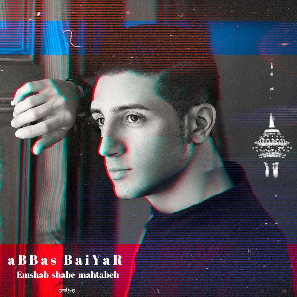 Abbas Baziyar – Emshab Shabe Mahtabeh