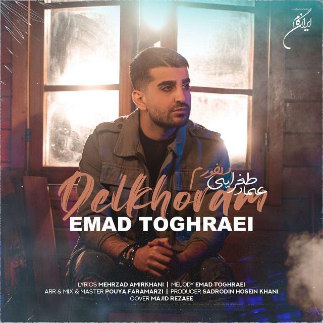 Emad Toghraei – Delkhoram