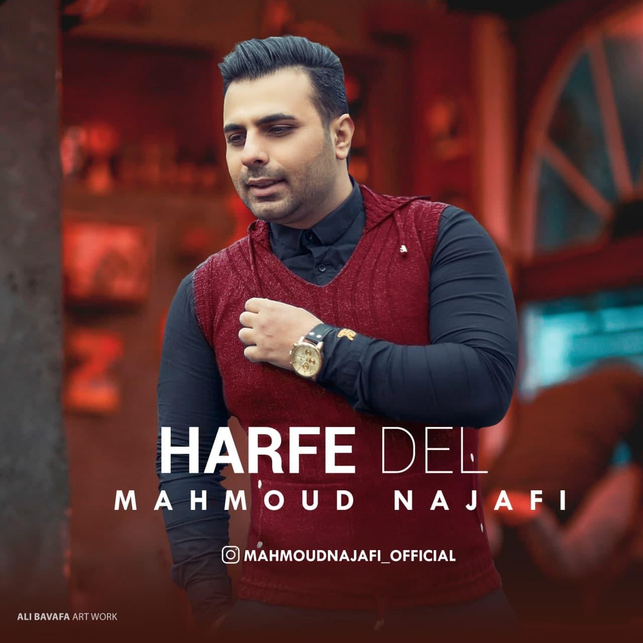 Mahmoud Najafi – Harfe Del