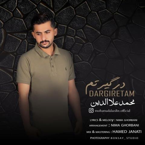 Mohammad Alaedin – Dargiretam