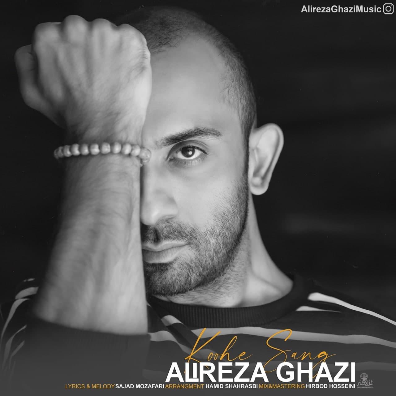 Alireza Ghazi – Koohe Sang