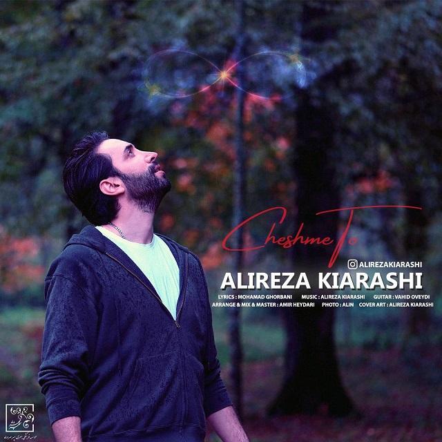 Alireza Kiarashi – Cheshme To