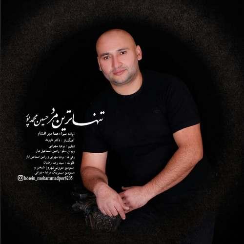 Hossein MohammadPour – Tanha Tarin Mard