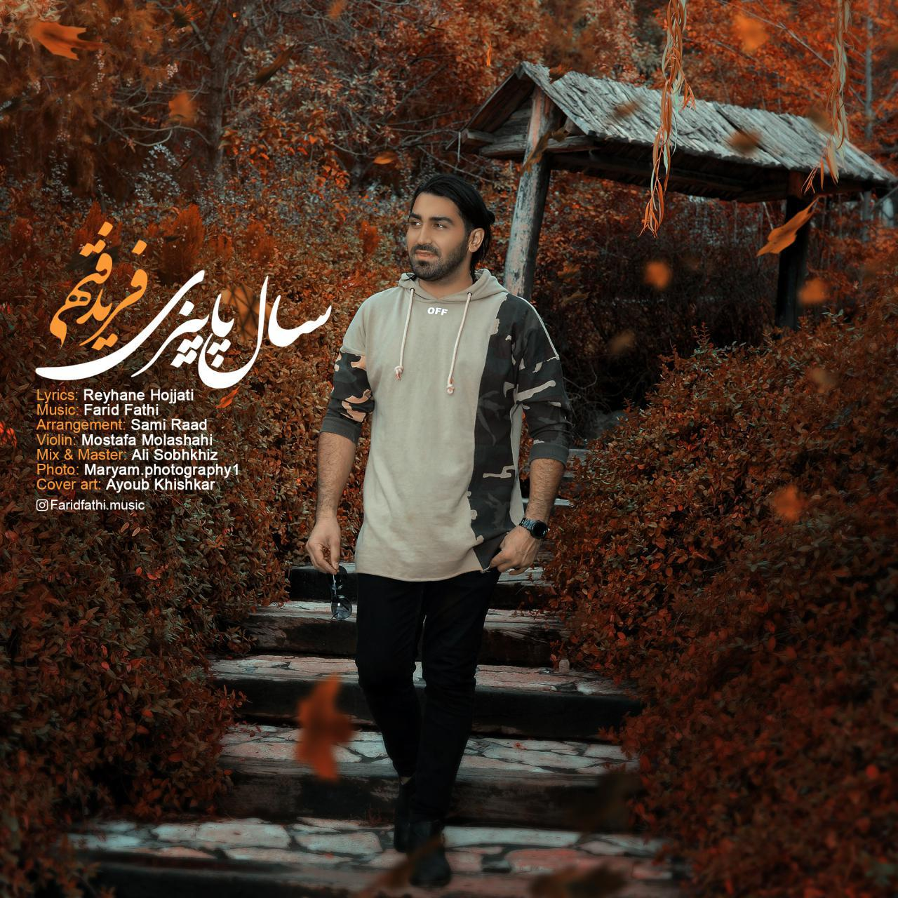 Farid Fathi – Sale Paeezi