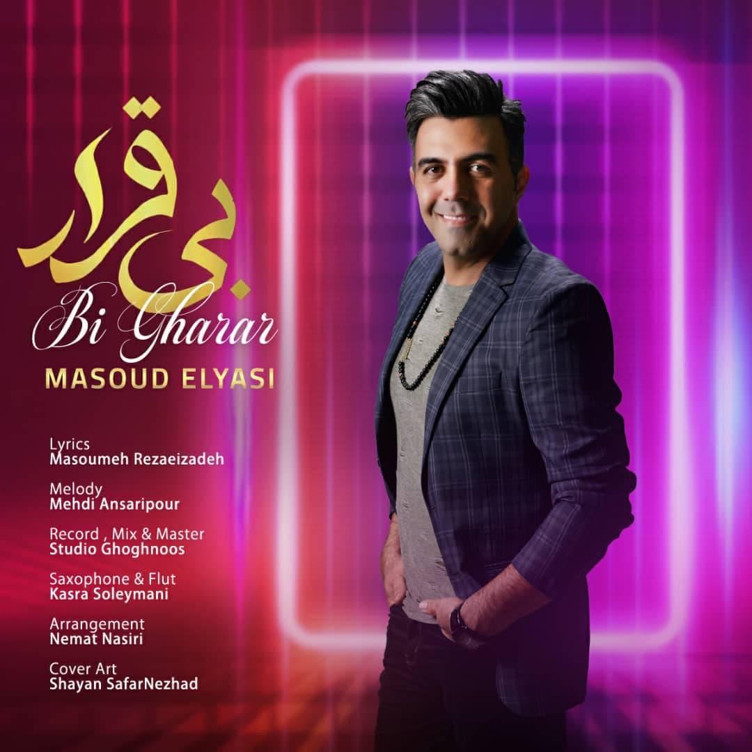 Masoud Elyasi – Bi Gharar