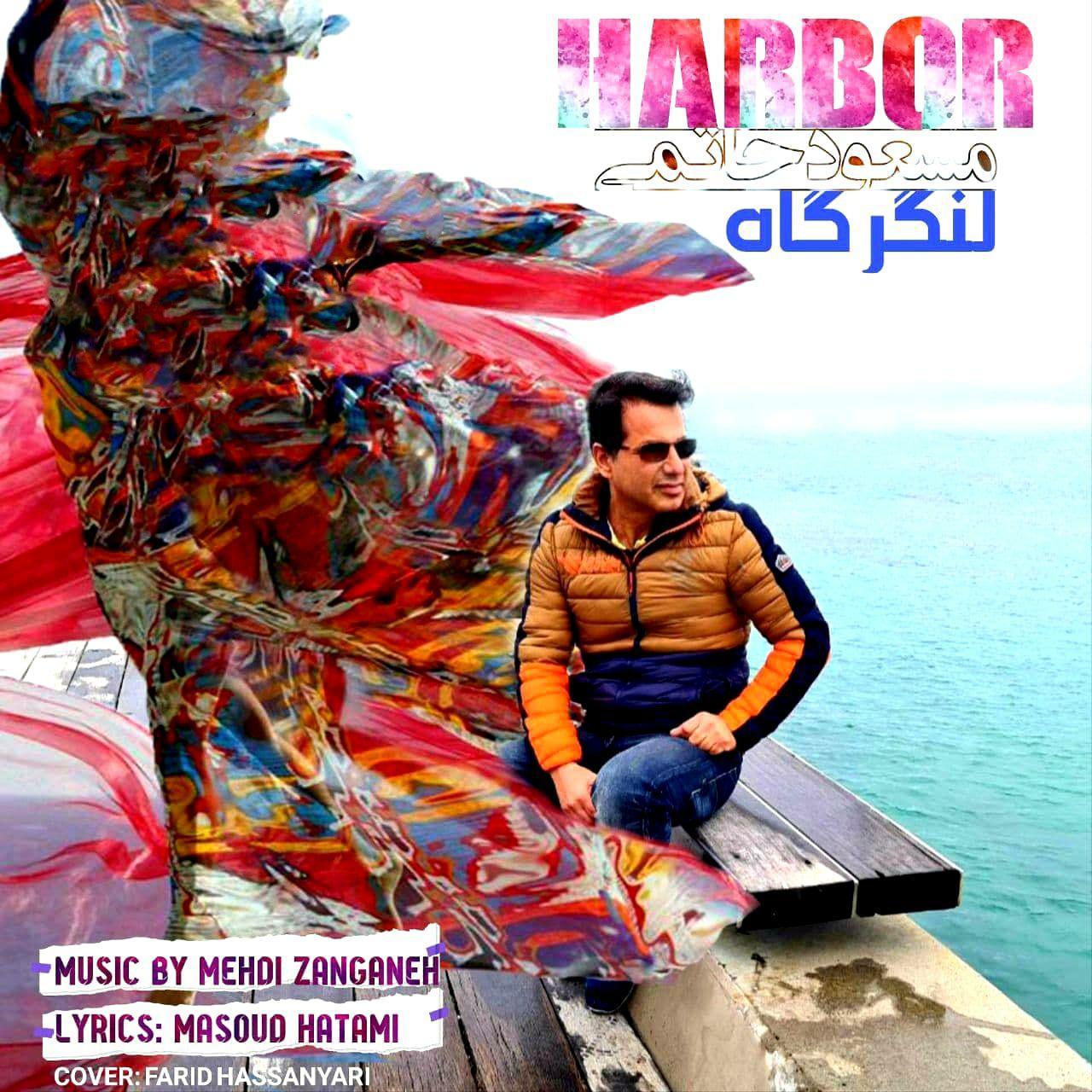 Masoud Hatami – Langargah