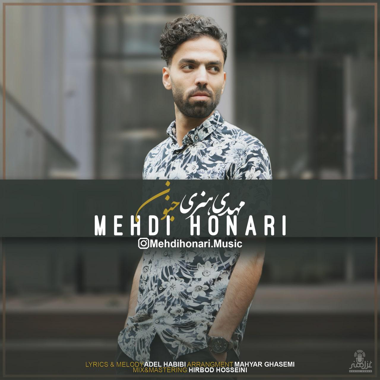 Mehdi Honari – Jonoun