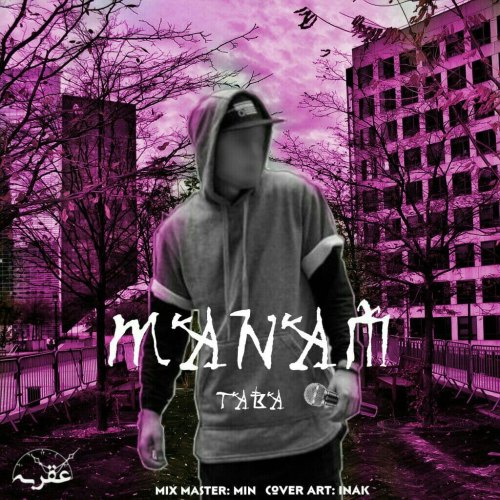 Mmd Taba – Manam