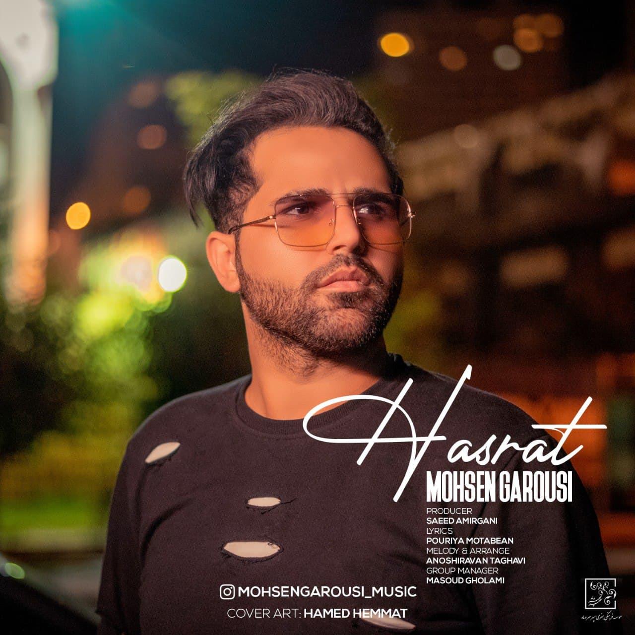 Mohsen Garousi – Hasrat
