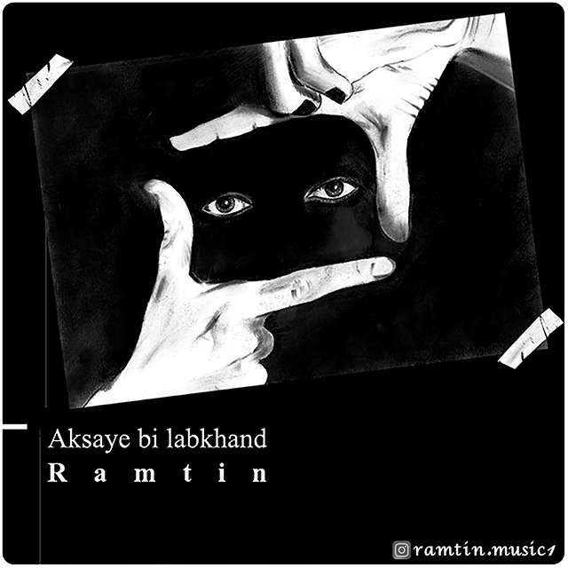Ramtin – Aksaye Bi Labkhand
