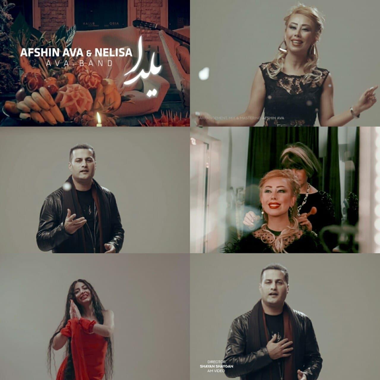 Afshin Ava & Nelisa ( Ava Band ) – Yalda