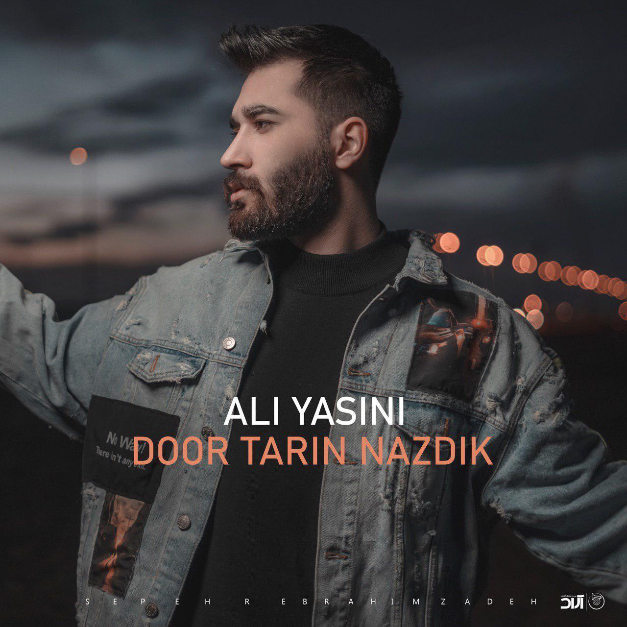 Ali Yasini – Door Tarin Nazdik