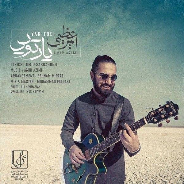 Amir Azimi – Yar Toei