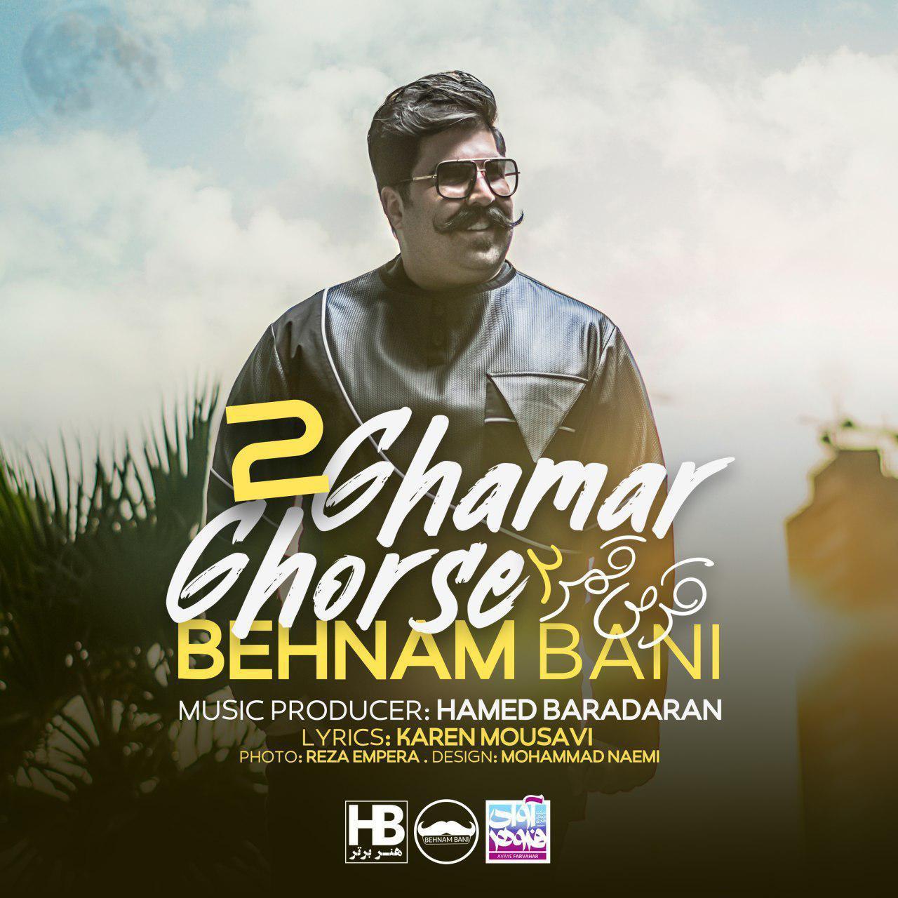 Behnam Bani – Ghorse Ghamar