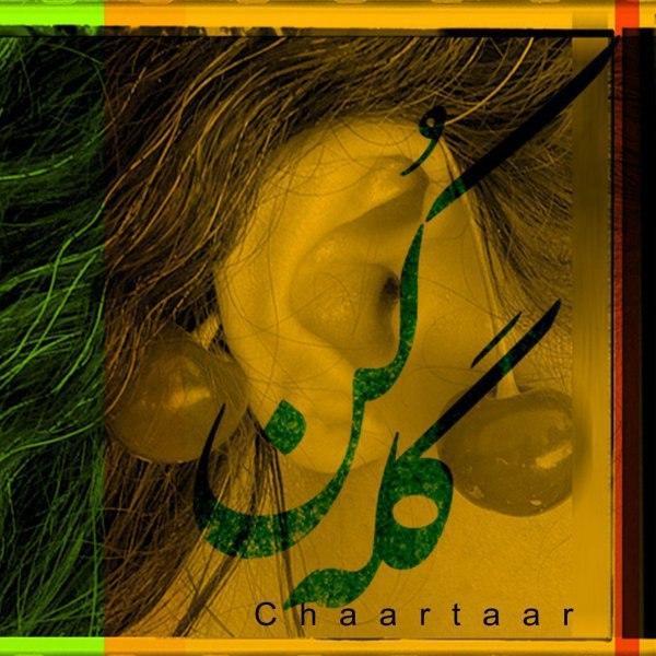 Chaartaar – Gele Kon