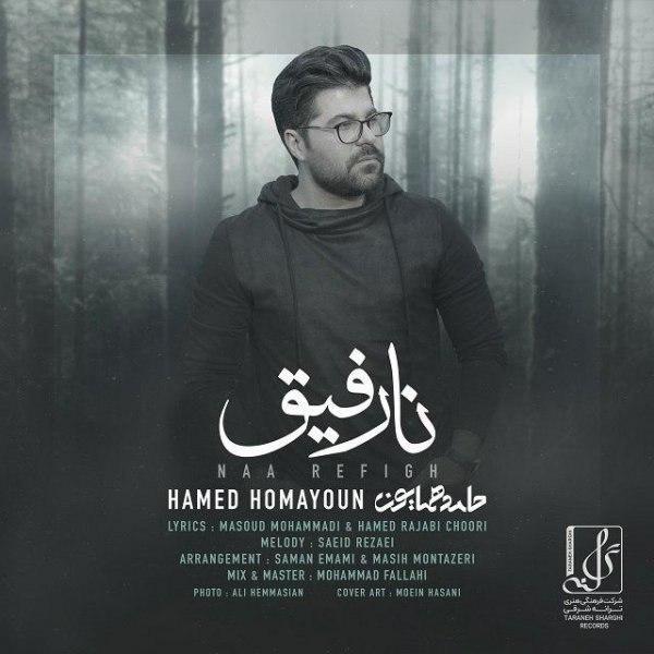 Hamed Homayoun – Naa Refigh