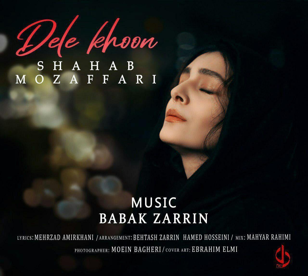 Shahab Mozaffari – Dele Khoon