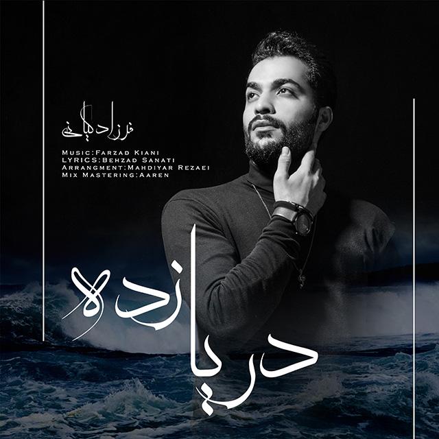 Farzad Kiani – Darya Zadeh
