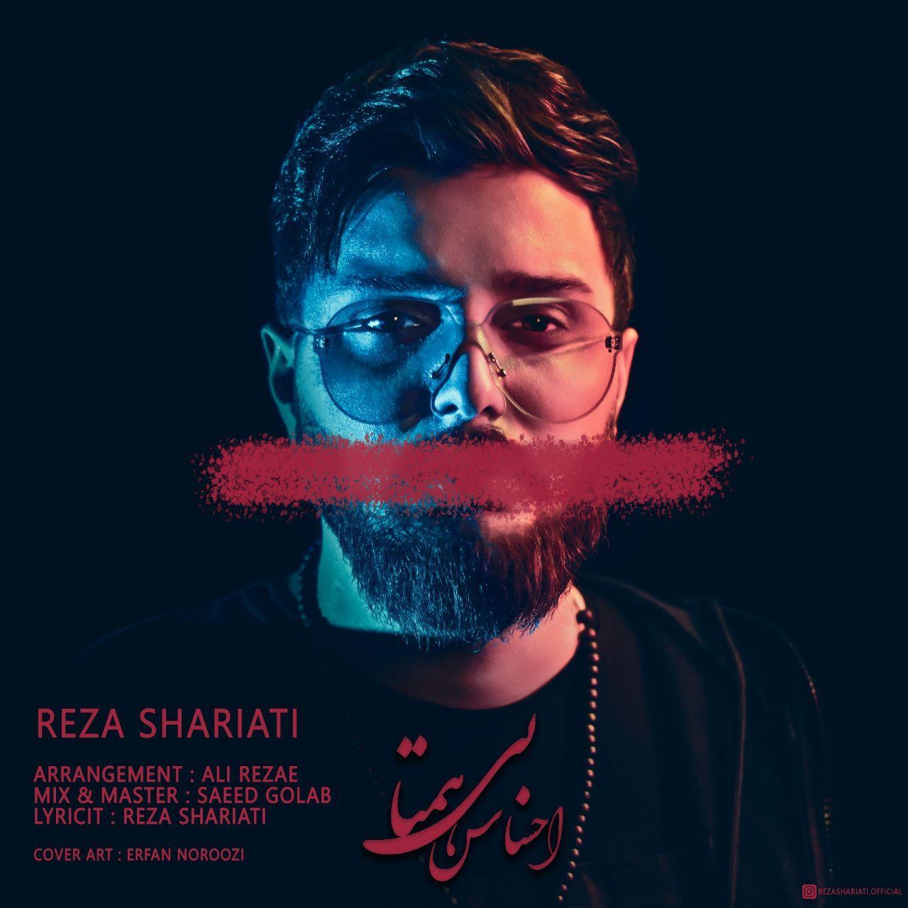 Reza Shariati – Ehsase Bi Hamta
