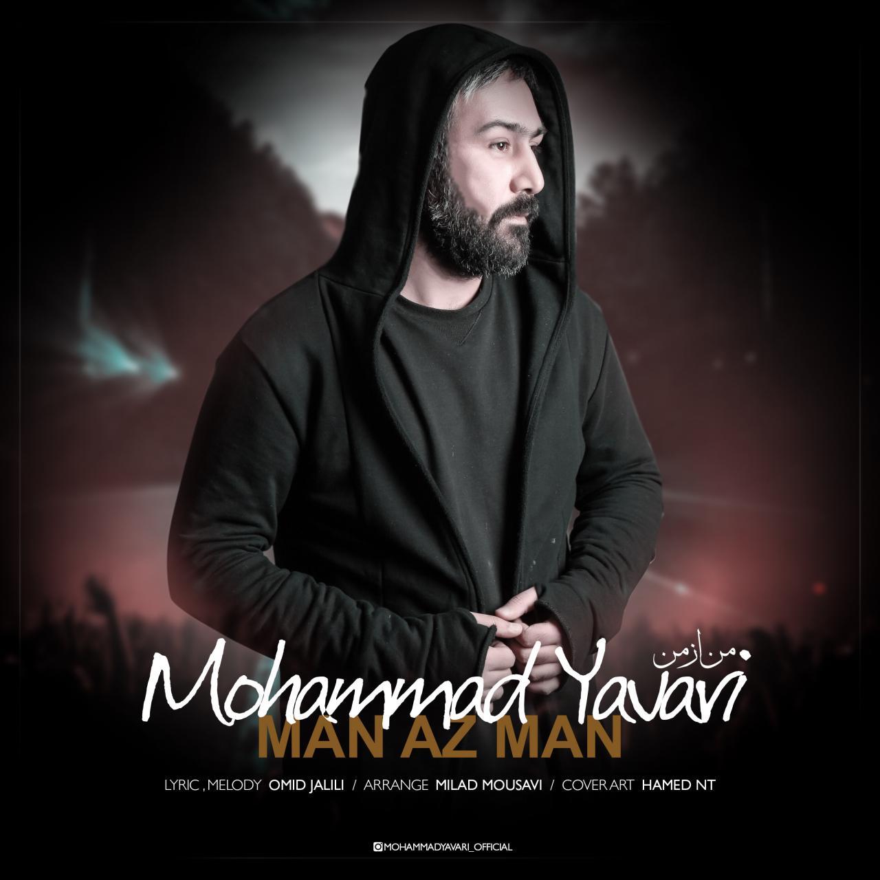 Mohammad Yavari – Man Az Man