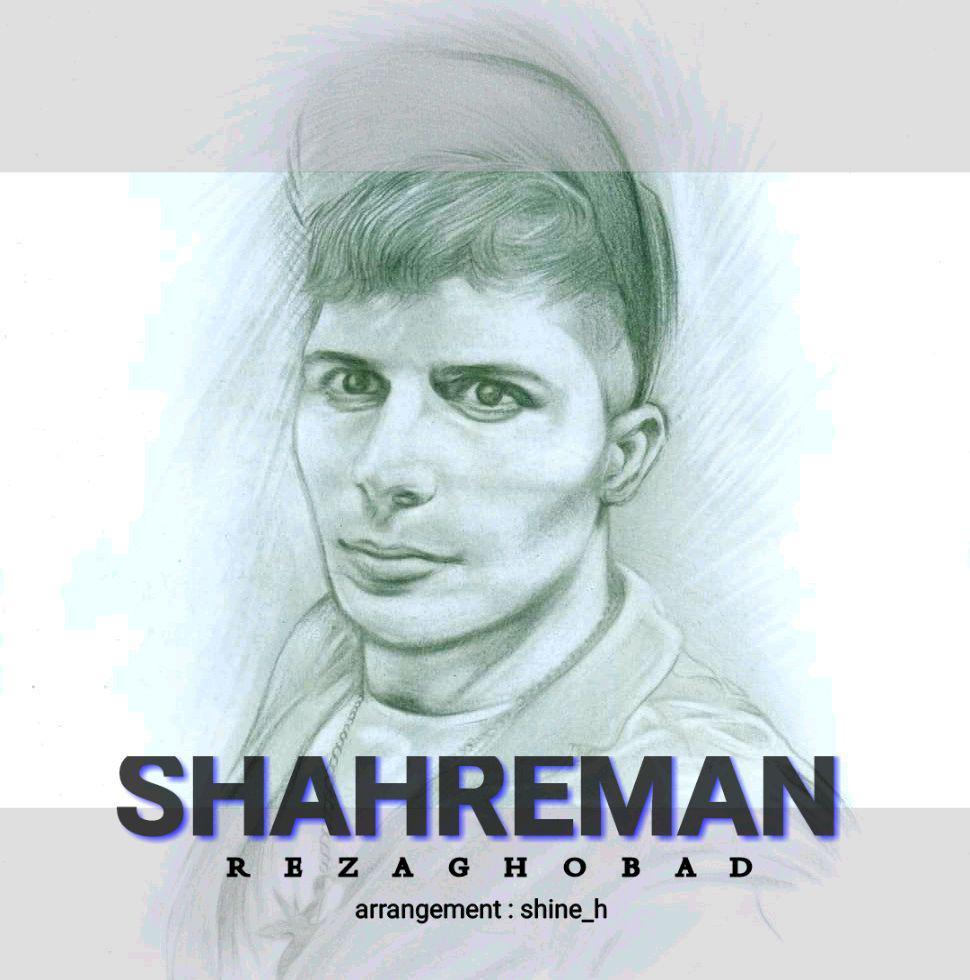 Reza Ghobad – Shahre Man