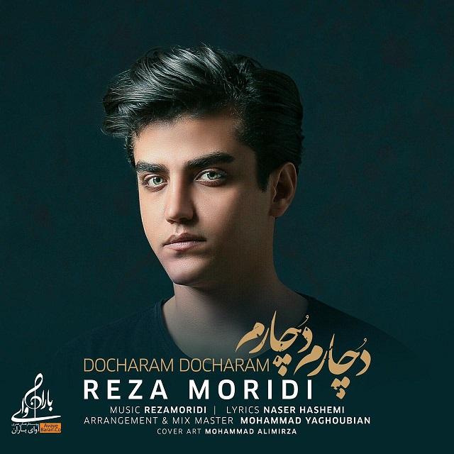 Reza Moridi – Docharam Docharam