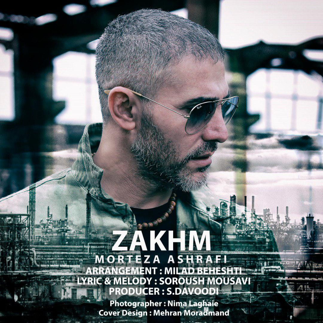 Morteza Ashrafi – Zakhm