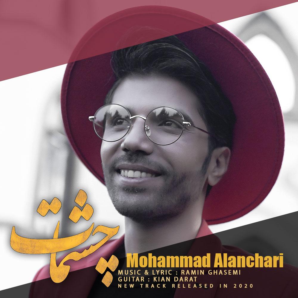 Mohammad Alanchari – Cheshmat