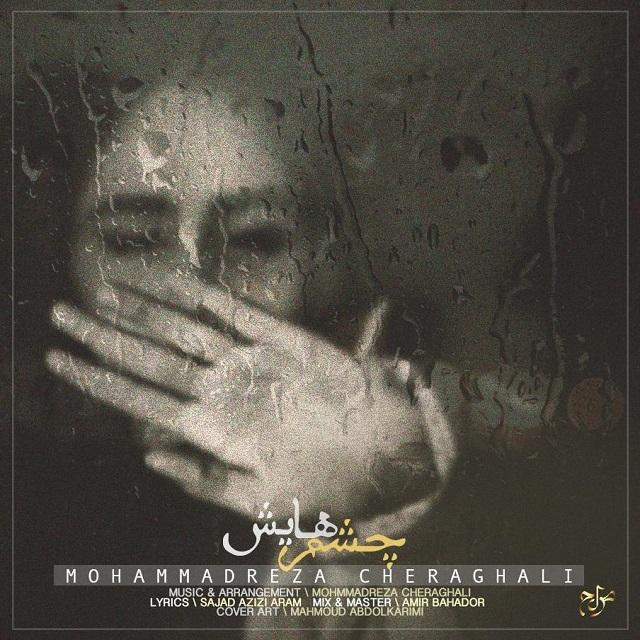 Mohammadreza Cheraghali – Cheshmhayash