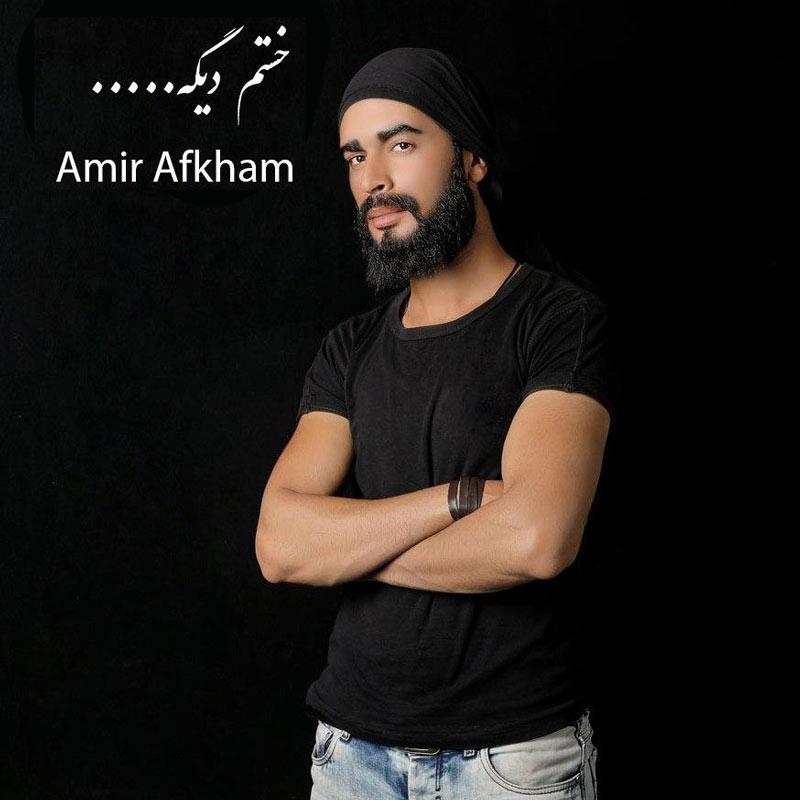 Amir Afkham – Khastam Dige
