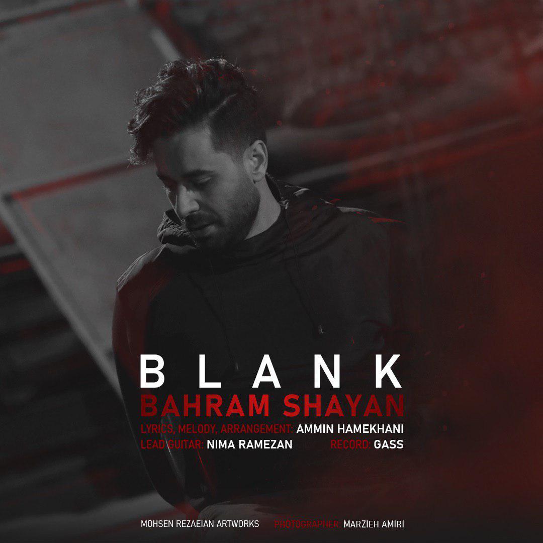 Bahram Shayan – Jaye Khali