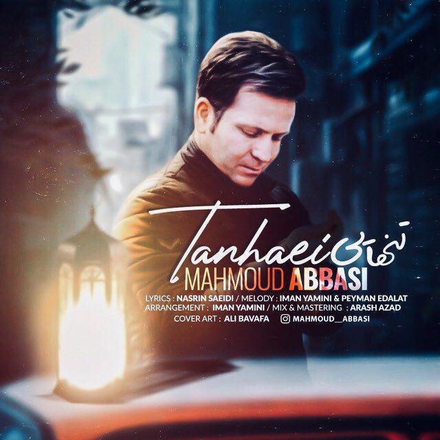 Mahmoud Abbasi – Tanhaei