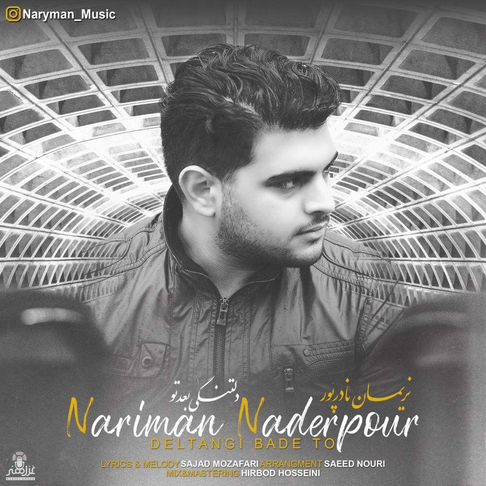 Naryman Naderpour – Deltangi Bade To