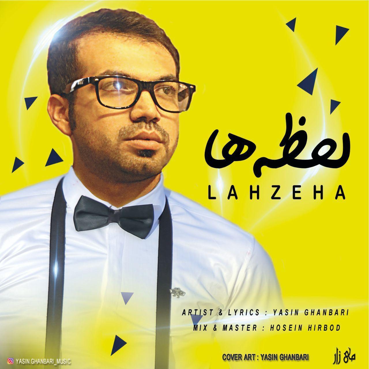 Yasin Ghanbari – Lahzeha