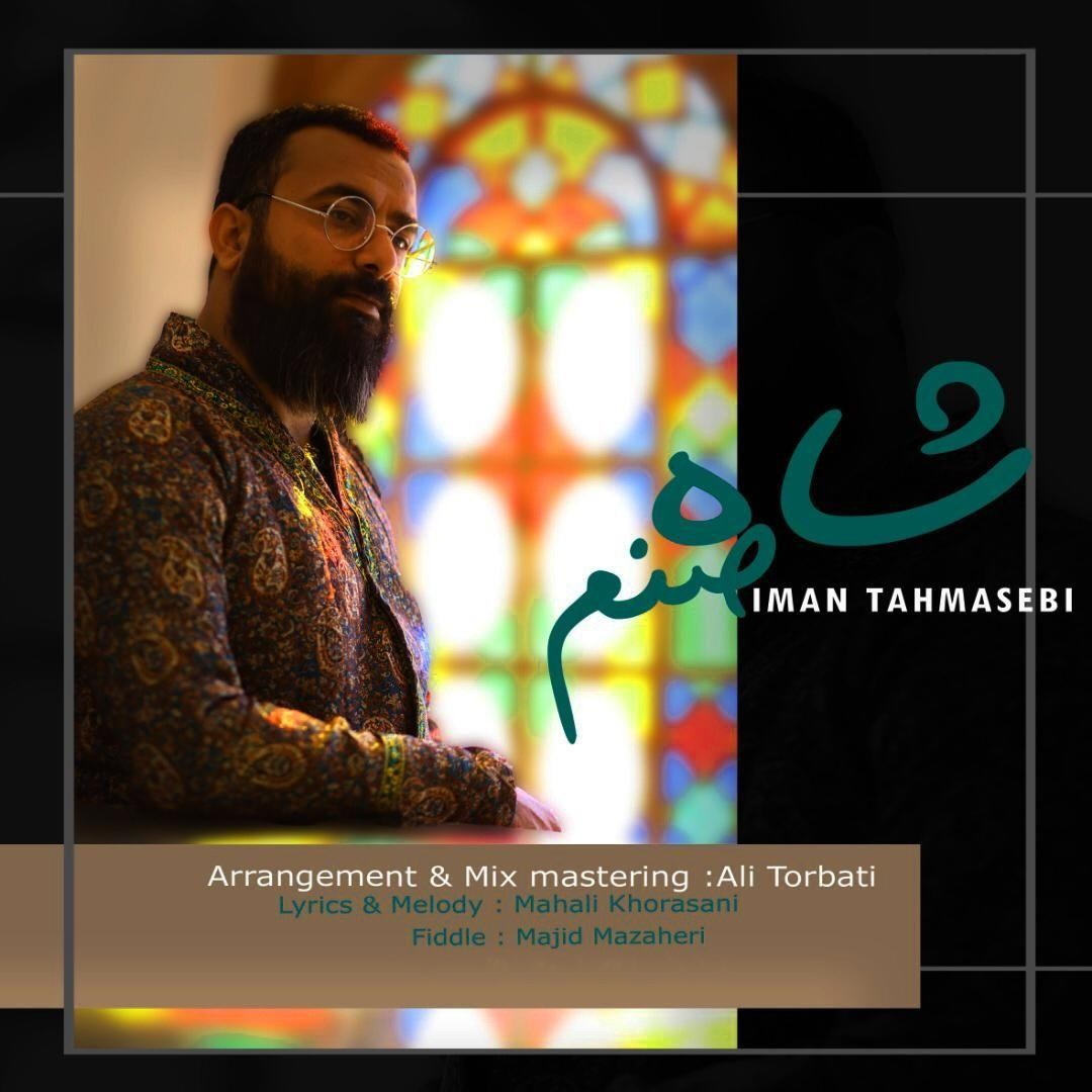 Iman Tahmasebi – Shasanam