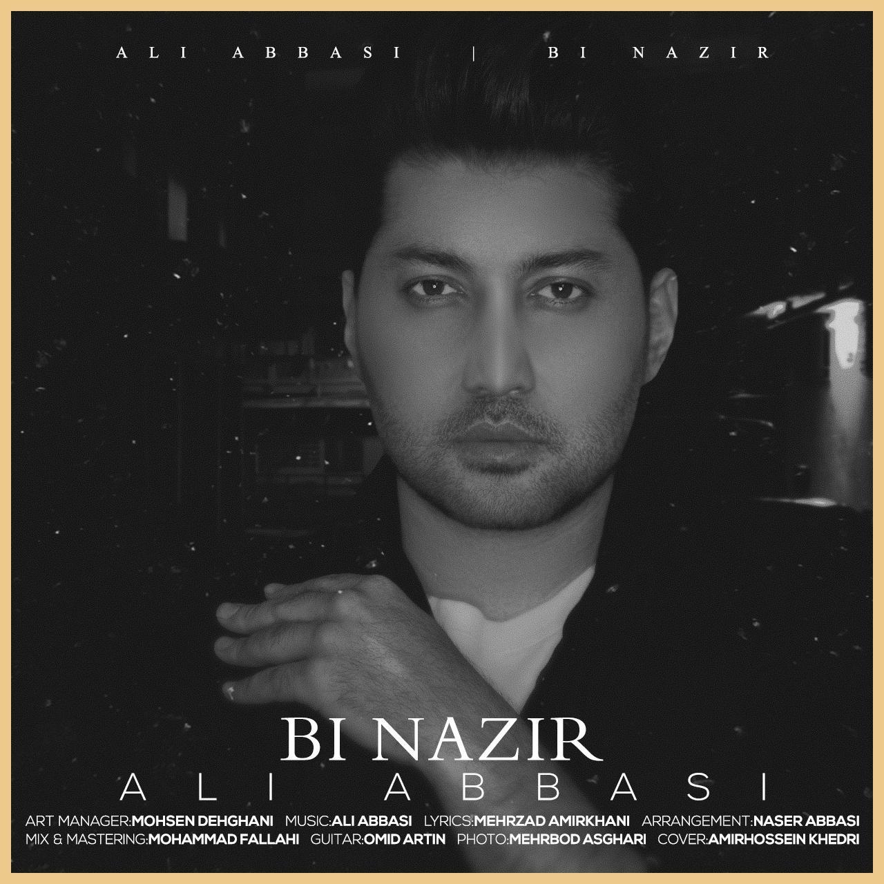 Ali Abbasi – Bi Nazir
