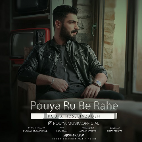 Pouya Hosseinzadeh – Pouya Ru Be Rahe