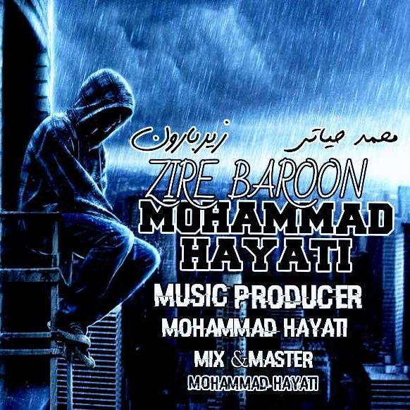 Mohammad Hayati – Zire Baroon