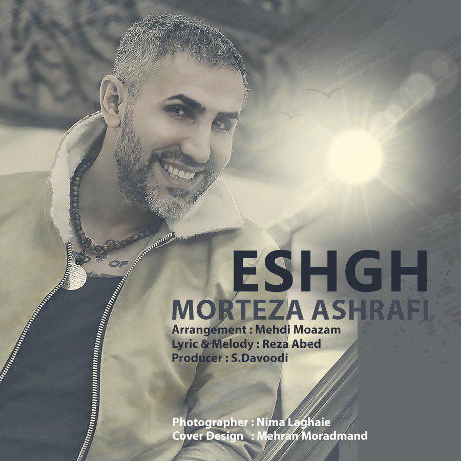Morteza Ashrafi – Eshgh