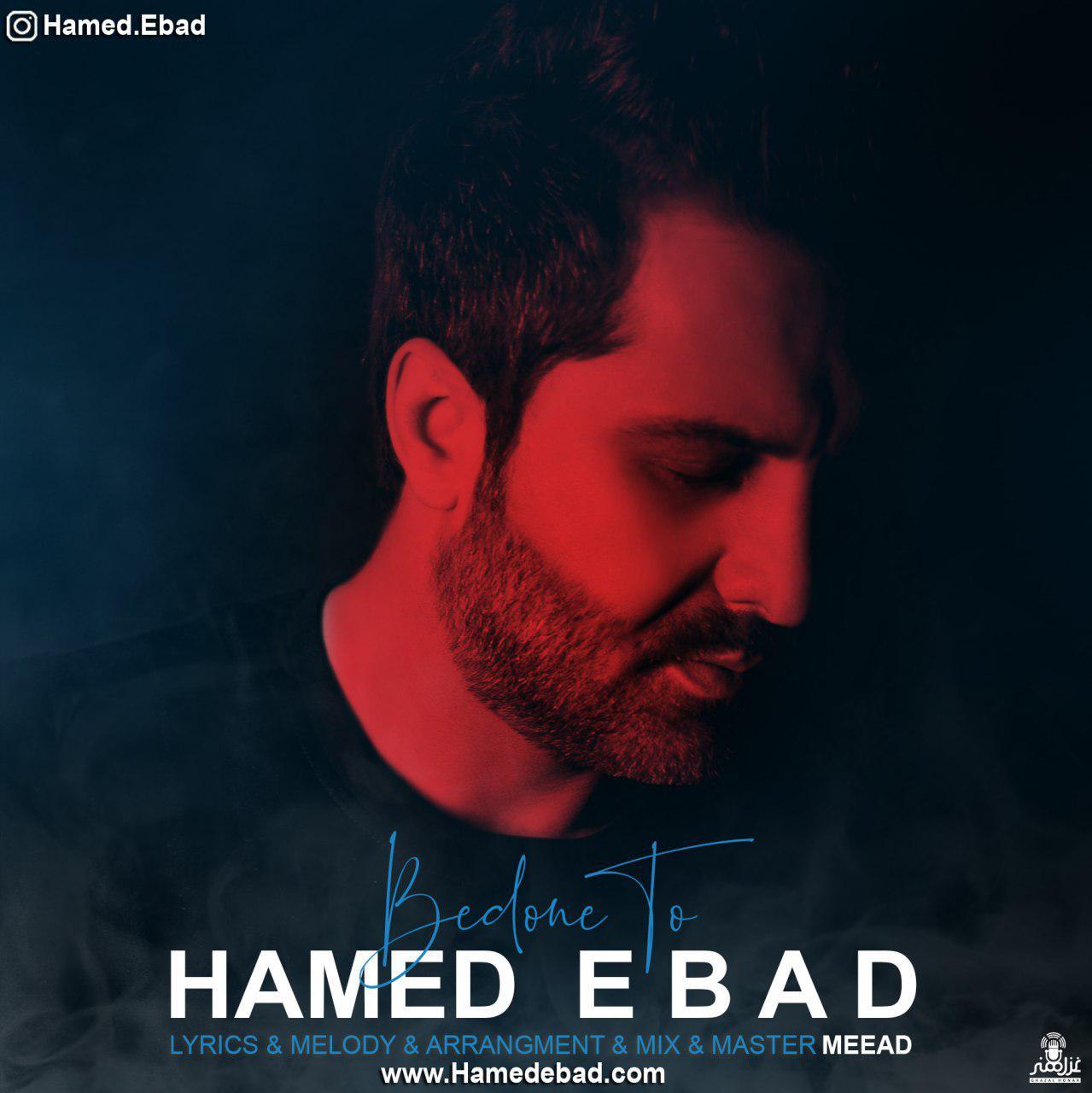 Hamed Ebad – Bedone To