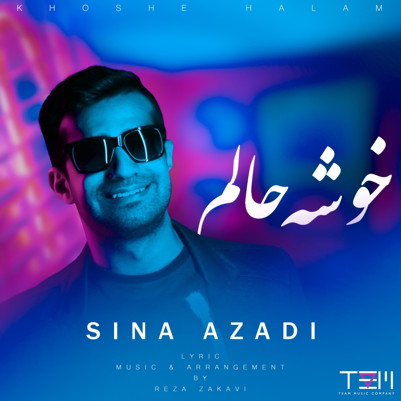 Sina Azadi – Khoshe Halam