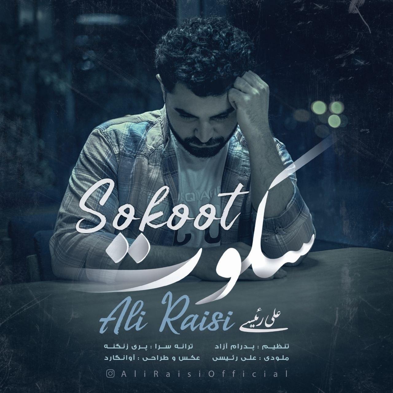 Ali Raisi – Sokoot